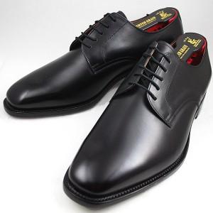 3524-pair