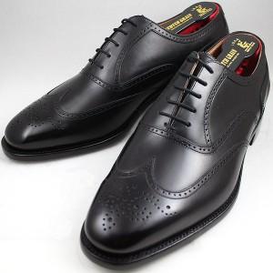 3525-pair