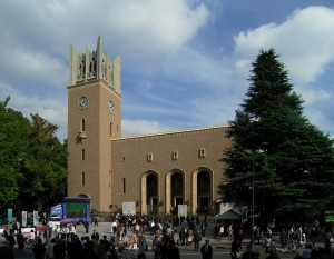 1280px-Okuma_lecture_hall_Waseda_University_2007-01