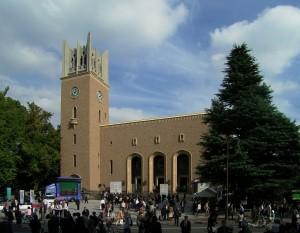 1280px-Okuma_lecture_hall_Waseda_University_2007-01