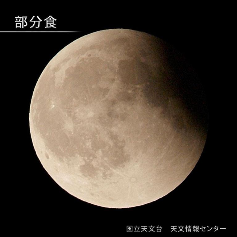partial-eclipse-m
