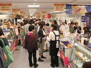 GW2015 イベント 大阪 大北海道展