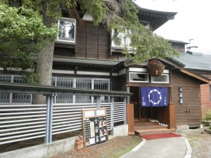 GW おすすめスポット 北海道 小林酒造と小林家