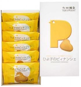 福岡お土産ランキング ピィナンシェ2