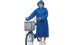 梅雨 自転車 通勤 通学 対策 グッズ