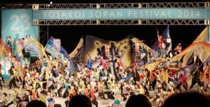 YOSAKOIソーラン祭り 2015 日程 見どころ 雨天 ソーランナイト