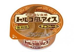 トルコ風アイス チョコレート 復刻 ファミマ