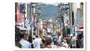 黒船祭り 2015 開国市