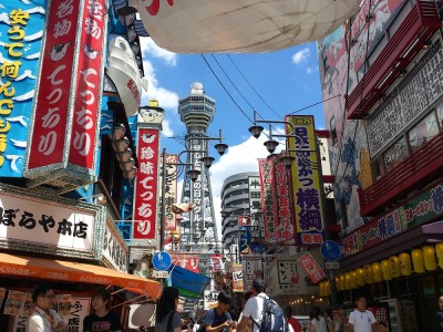 2015 夏休み 家族旅行 国内 大阪