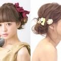 結婚式 髪型 結婚式 髪型 ng : 結婚式 髪型 ミディアム おすす ...