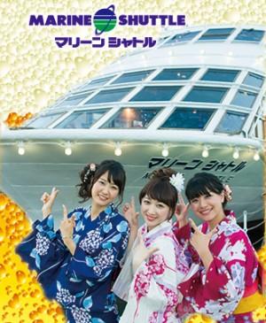 浴衣 デートスポット 関東 2015 2015マリーンシャトル サマーナイトクルーズゆかた祭り