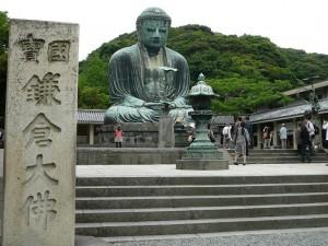 夏休み 大学生 旅行 国内 鎌倉