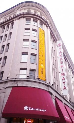 ビアガーデン 2015 東京 屋上 日本橋タカシマヤ「屋上スターライトビアガーデン」