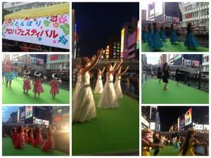 シルバーウィーク2015 イベント 大阪 とんぼりアロハフェスティバル2015