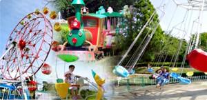 シルバーウィーク 2015 子連れ 関西 みさき公園