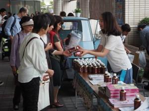 シルバーウィーク 2015 イベント 横浜 はまテラスフェスティバル