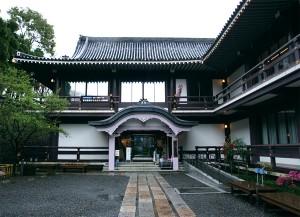 シルバーウィーク 2015 空いてる 穴場 関西 霊山歴史館