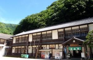 シルバーウィーク 2015 空いてる 穴場 関西東吉野ふるさと村