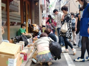 シルバーウィーク 2015 イベント 東京 鬼子母神通り みちくさ市