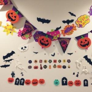 ハロウィン パーティー ゲーム 料理メニュー 飾り付け アイデア 部屋