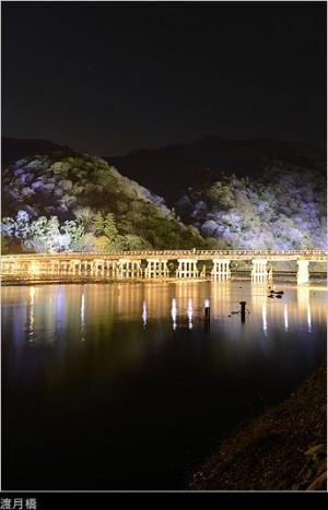 クリスマス デート おすすめ スポット 京都 嵐山花灯路