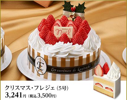 クリスマスケーキ コンビニ 2016 ファミリーマート3