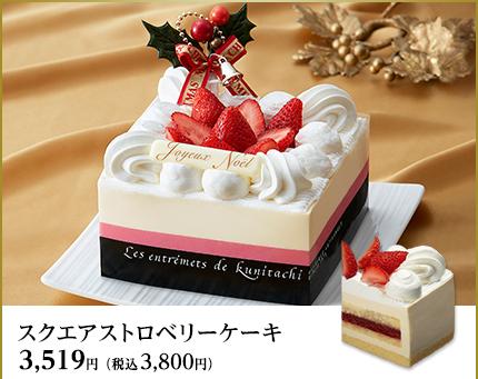 クリスマスケーキ コンビニ 2016 ファミリーマート4