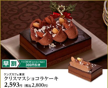 クリスマスケーキ コンビニ 2016 ファミリーマート5
