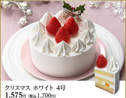 クリスマスケーキ コンビニ 2016 ファミリーマート7