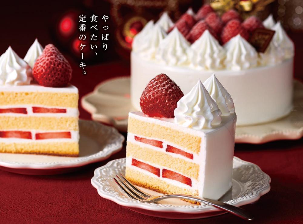 クリスマスケーキ コンビニ 2016 ローソン1