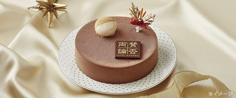クリスマスケーキ コンビニ 2016 セブン3